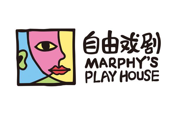 marphys play house